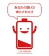 Tshirt_japanese1